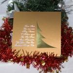 Новогодняя открытка 07